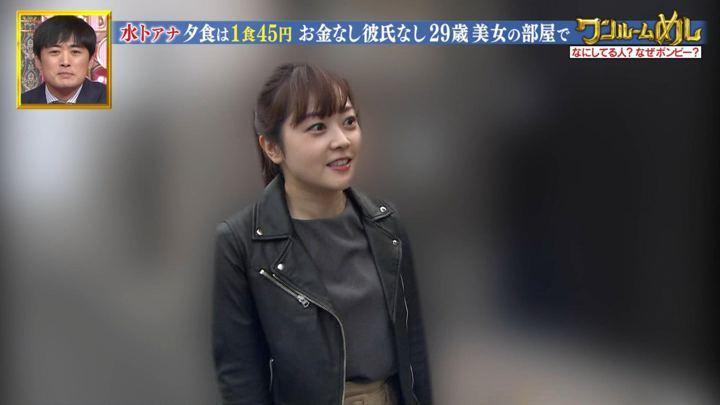 2019年04月09日水卜麻美の画像47枚目