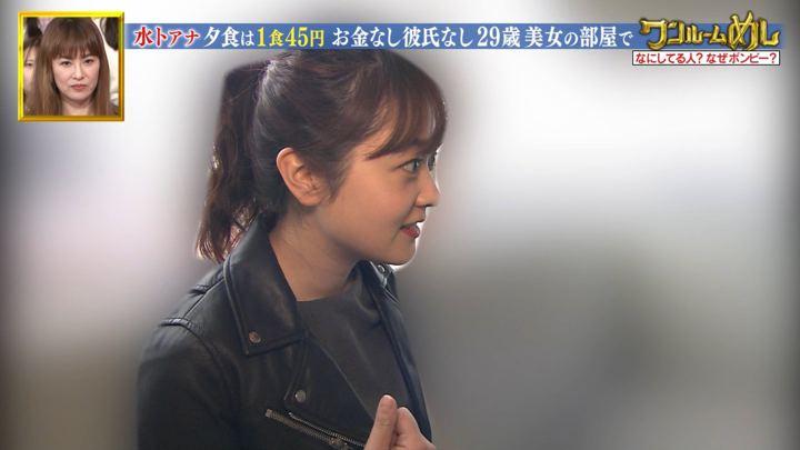 2019年04月09日水卜麻美の画像48枚目