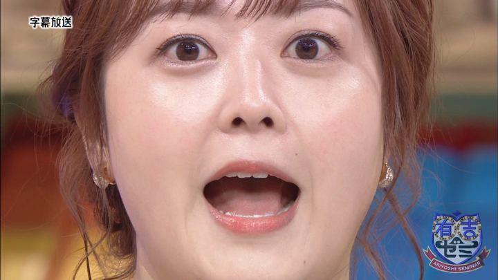 2019年04月15日水卜麻美の画像01枚目