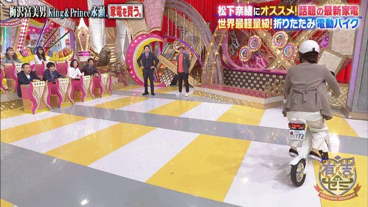 2019年04月15日水卜麻美の画像15枚目