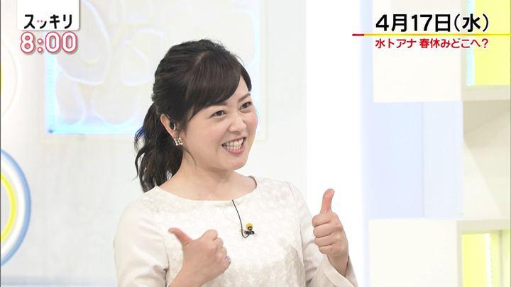 2019年04月17日水卜麻美の画像04枚目