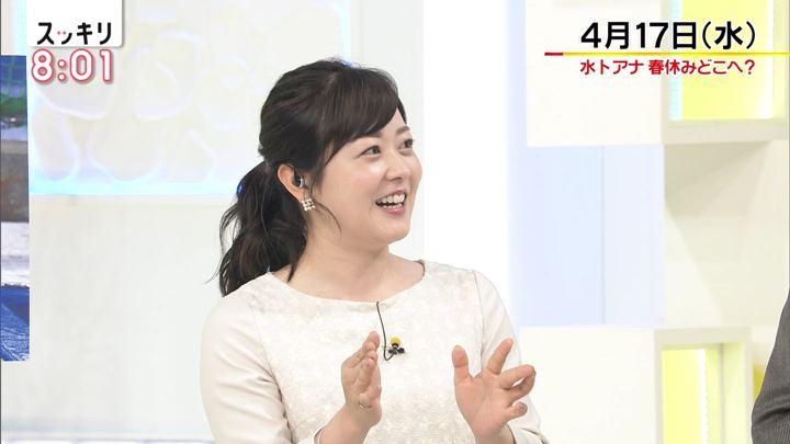2019年04月17日水卜麻美の画像09枚目