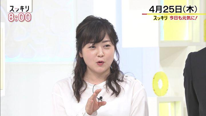 2019年04月25日水卜麻美の画像02枚目