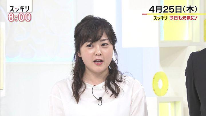 2019年04月25日水卜麻美の画像03枚目