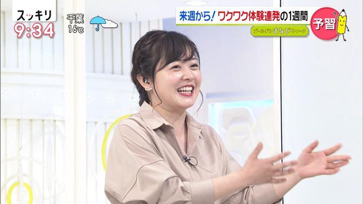 2019年04月26日水卜麻美の画像22枚目