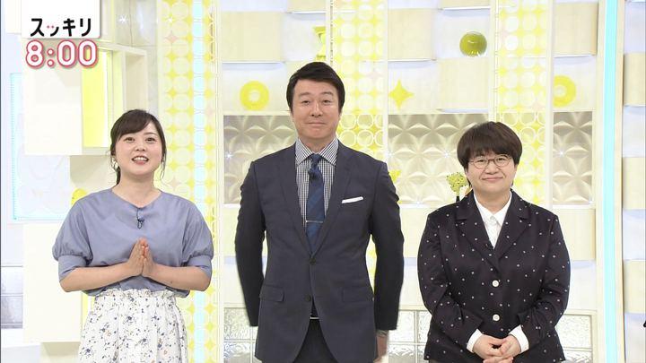 2019年04月29日水卜麻美の画像04枚目