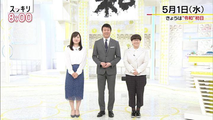 2019年05月01日水卜麻美の画像01枚目