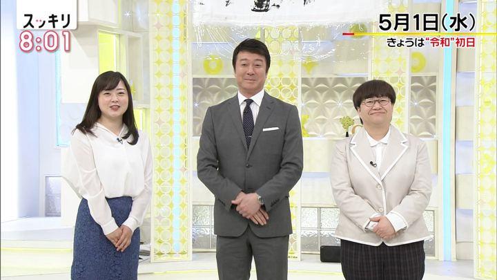 2019年05月01日水卜麻美の画像02枚目