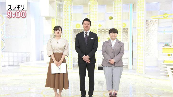 2019年05月02日水卜麻美の画像01枚目