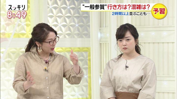 2019年05月02日水卜麻美の画像04枚目