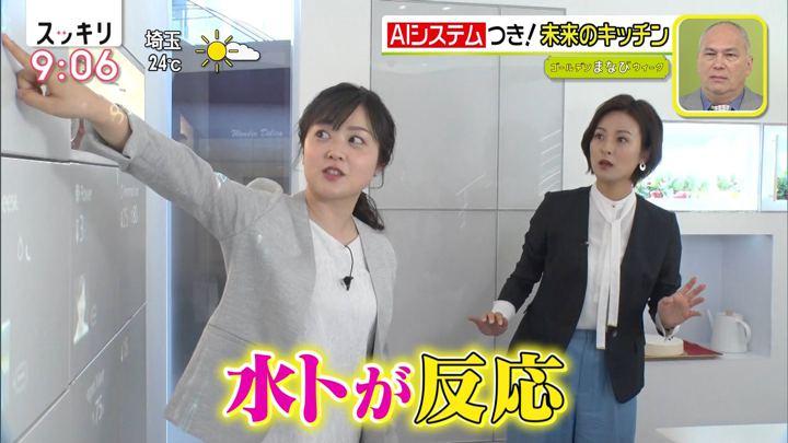 2019年05月02日水卜麻美の画像10枚目