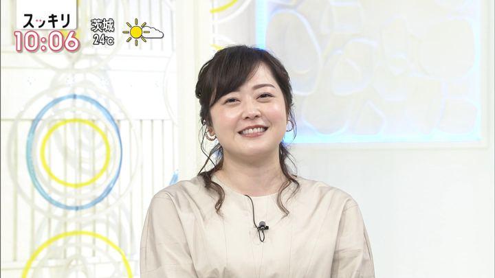 2019年05月02日水卜麻美の画像30枚目