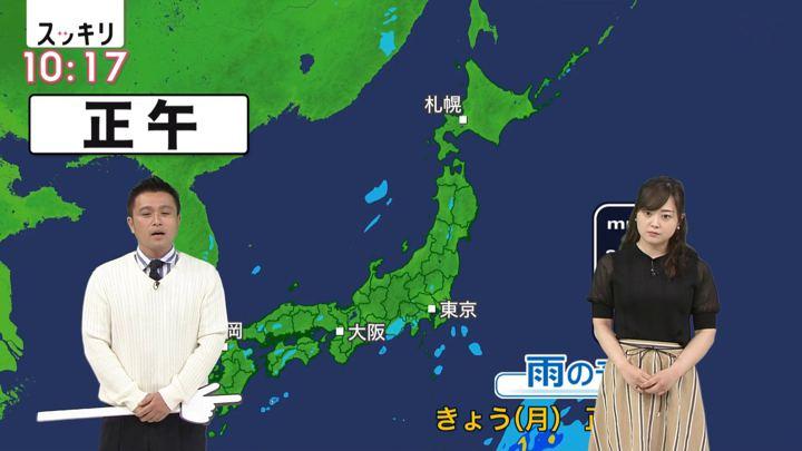 2019年05月06日水卜麻美の画像14枚目