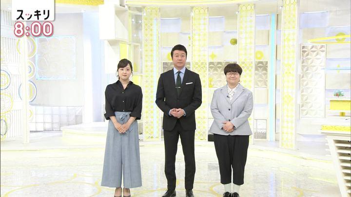 2019年05月07日水卜麻美の画像01枚目