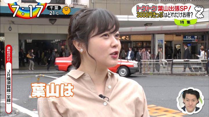 2019年05月08日水卜麻美の画像01枚目
