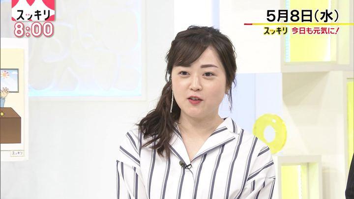 2019年05月08日水卜麻美の画像22枚目