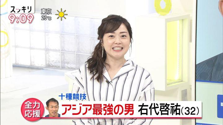 2019年05月08日水卜麻美の画像30枚目