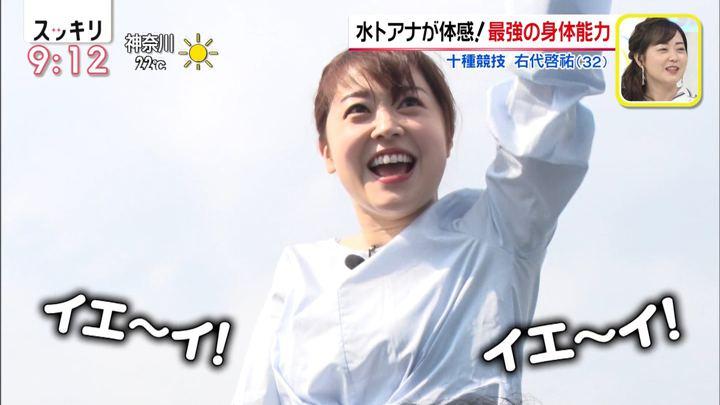 2019年05月08日水卜麻美の画像35枚目
