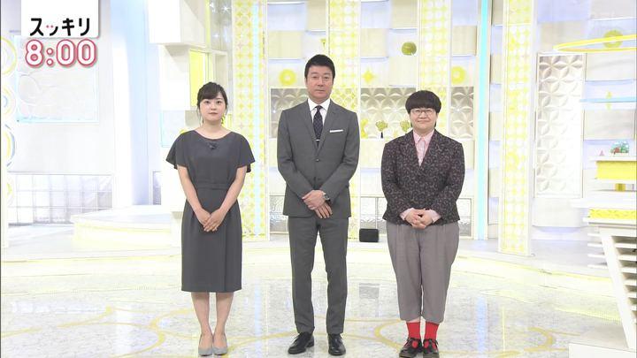 2019年05月14日水卜麻美の画像01枚目