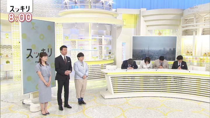2019年05月29日水卜麻美の画像01枚目