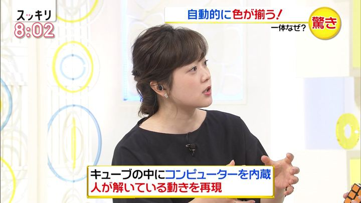 2019年05月31日水卜麻美の画像03枚目