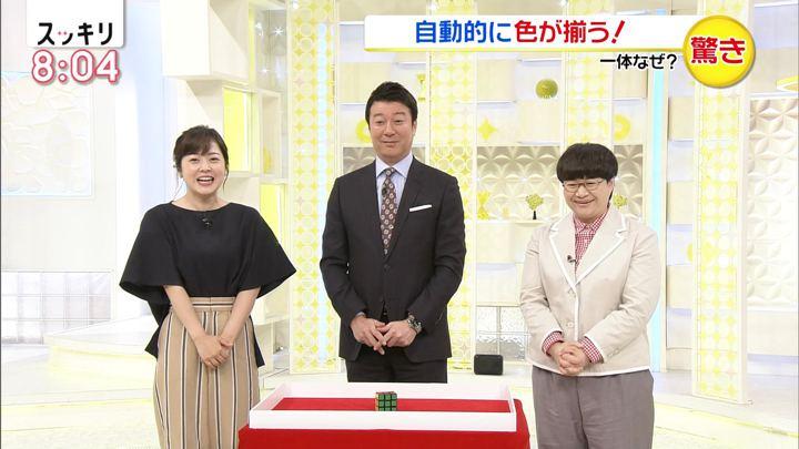 2019年05月31日水卜麻美の画像04枚目