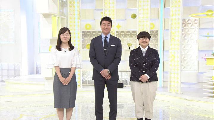 2019年06月03日水卜麻美の画像01枚目