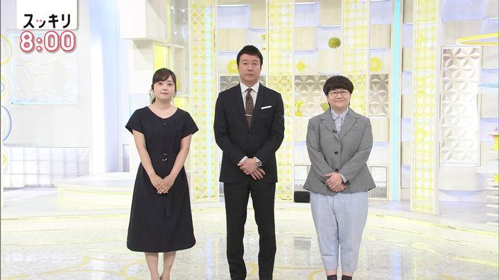 2019年06月04日水卜麻美の画像01枚目