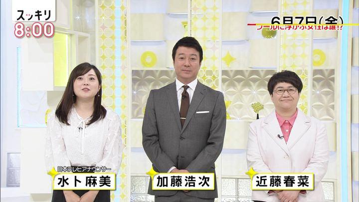 2019年06月07日水卜麻美の画像01枚目