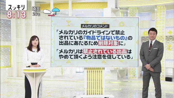 2019年06月07日水卜麻美の画像02枚目