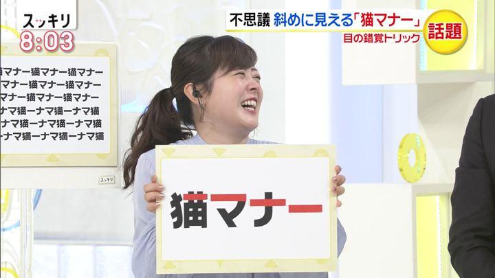 2019年06月10日水卜麻美の画像03枚目