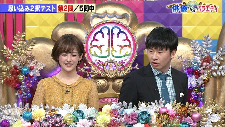 2019年03月05日宮司愛海の画像03枚目