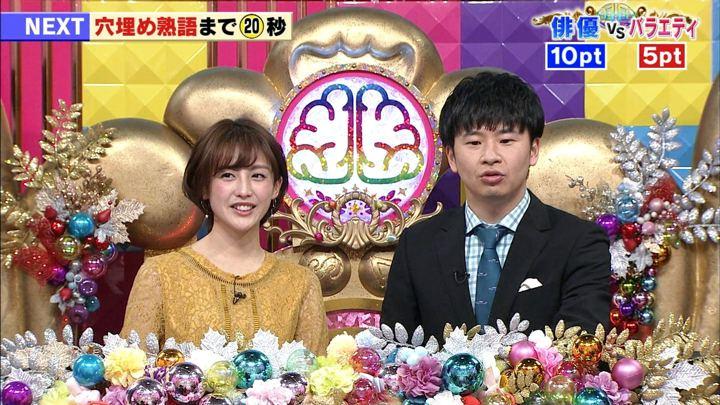2019年03月05日宮司愛海の画像05枚目