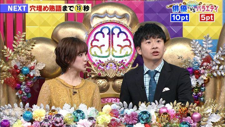 2019年03月05日宮司愛海の画像06枚目