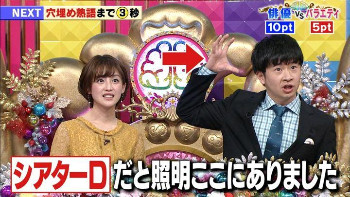 2019年03月05日宮司愛海の画像07枚目
