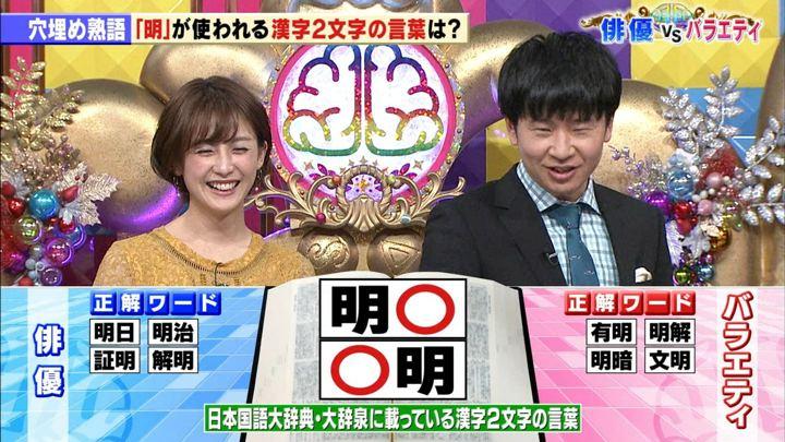 2019年03月05日宮司愛海の画像08枚目