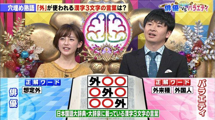 2019年03月05日宮司愛海の画像09枚目