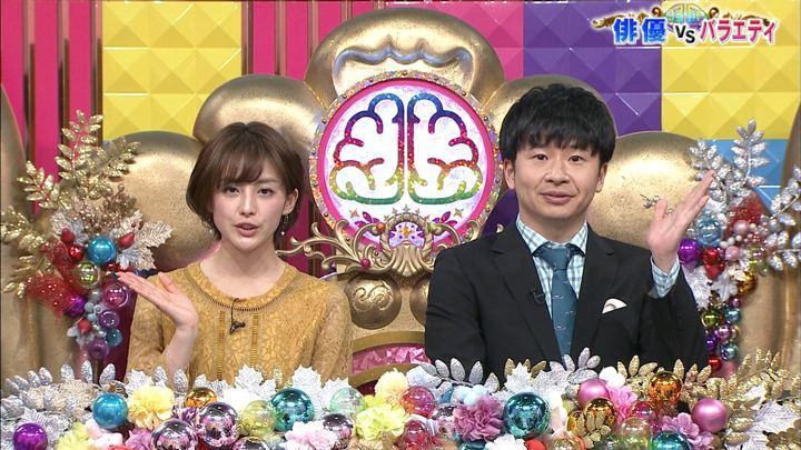 2019年03月05日宮司愛海の画像11枚目