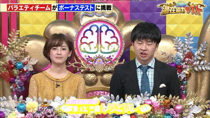2019年03月05日宮司愛海の画像12枚目