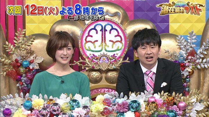 2019年03月05日宮司愛海の画像15枚目
