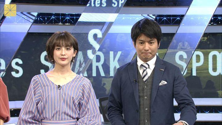 2019年03月09日宮司愛海の画像01枚目