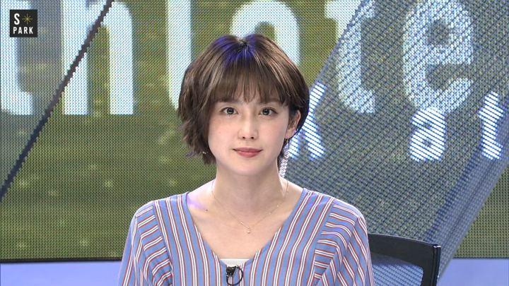 2019年03月09日宮司愛海の画像08枚目