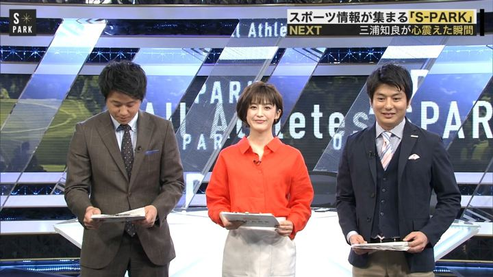 2019年03月10日宮司愛海の画像02枚目