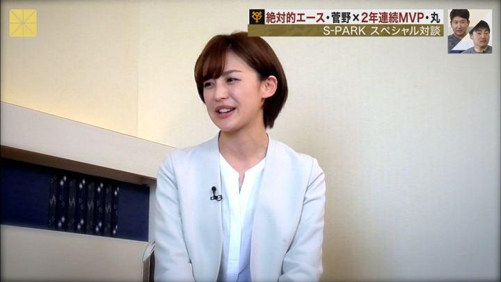 2019年03月10日宮司愛海の画像08枚目