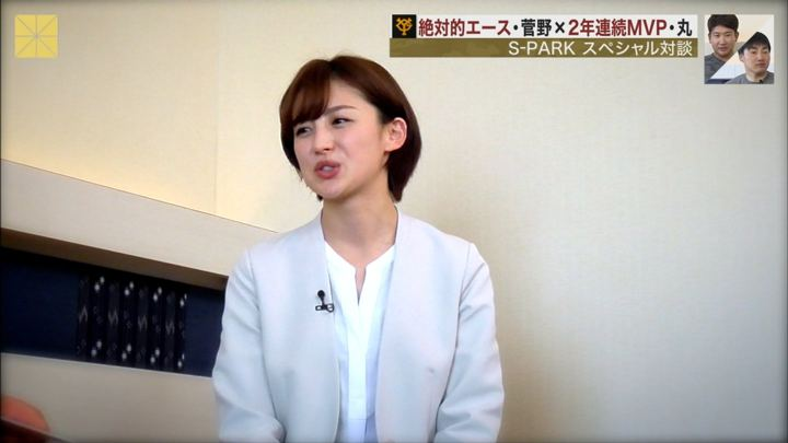 2019年03月10日宮司愛海の画像10枚目