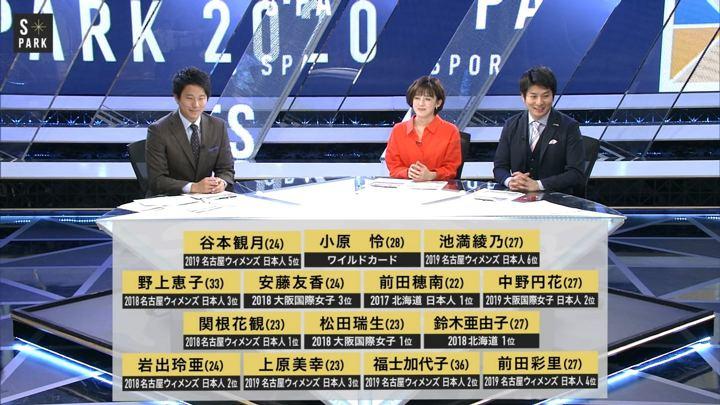 2019年03月10日宮司愛海の画像13枚目