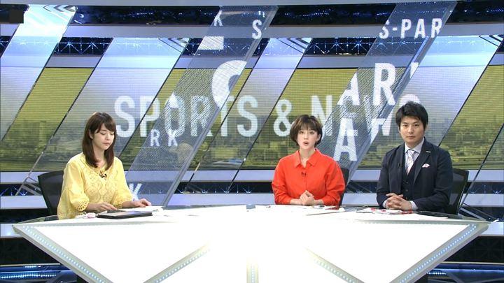 2019年03月10日宮司愛海の画像14枚目