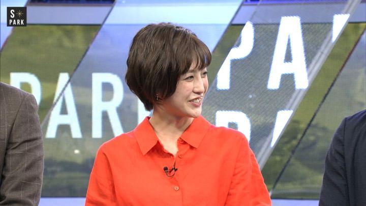 2019年03月10日宮司愛海の画像16枚目