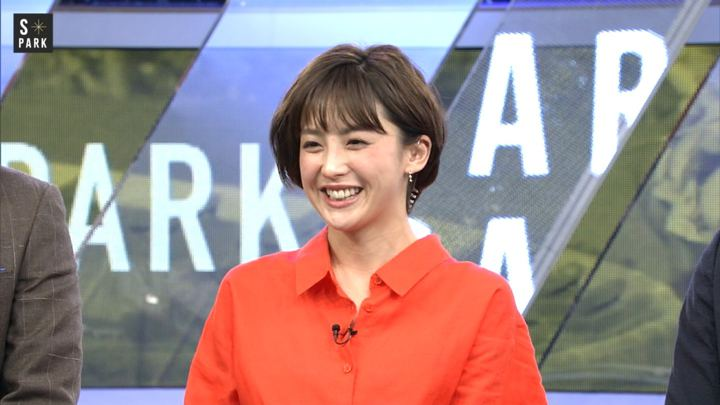 2019年03月10日宮司愛海の画像17枚目