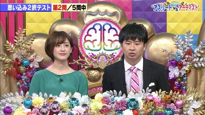 2019年03月12日宮司愛海の画像02枚目